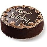 """David's Cookies Chocolate Fudge Birthday Cake 7"""""""