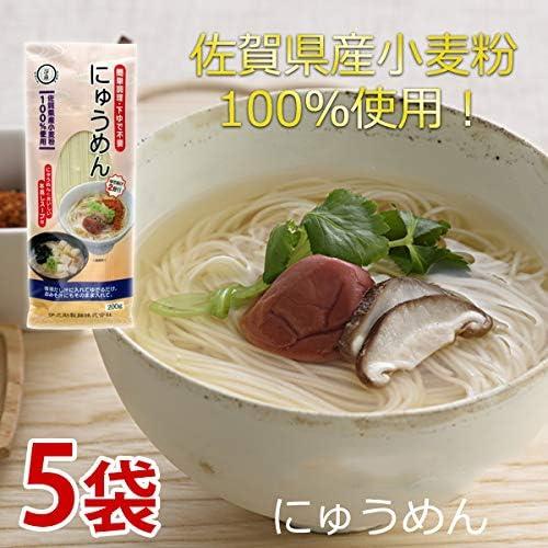 にゅうめん(スープ付き)226gx5袋