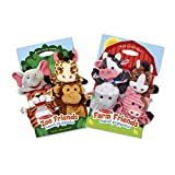 Melissa & Doug Zoo and Farm Friends Hand Puppets Combo