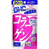 DHC Collagen Diet Supplement Beauty Skin 20 Day 120 Tablets Japan