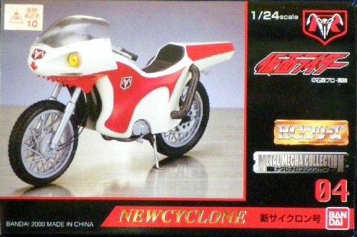 1/24 新サイクロン号 「仮面ライダー」 HGシリーズ メタルメカコレクション04