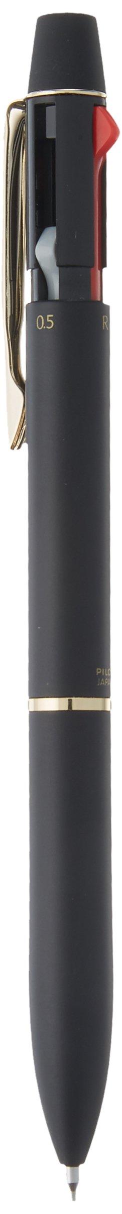 Pilot Mechanical Pencil + Ballpoint Pen, 0.7mm, Fine, Black and Red, 2+1 Acro Drive, Black (BKHD-250R-B)