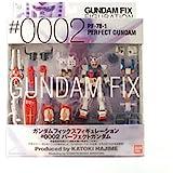 GUNDAM FIX FIGURATION # 0002 パーフェクトガンダム
