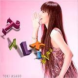 Talkin by TOKI ASAKO (2007-12-22)