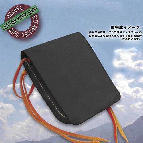 クラフト社 革キット レザーワークショップ メディスンバッグ L 黒 4363-02 B07Q13RN63