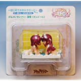 The two finished product with your bath for the first time contact doctor for the first time Solid Theater (japan import)