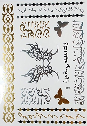 GGSELL waterproof and non toxic Black & Silver & Gold metallic tattoo butterly, ancient words and Jewelry chain Metallic Temporary Tattoos for women by GGSELL