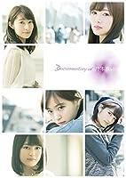 悲しみの忘れ方 Documentary of 乃木坂46 Blu-ray コンプリートBOX(4枚組)(完全限定生産)の商品画像