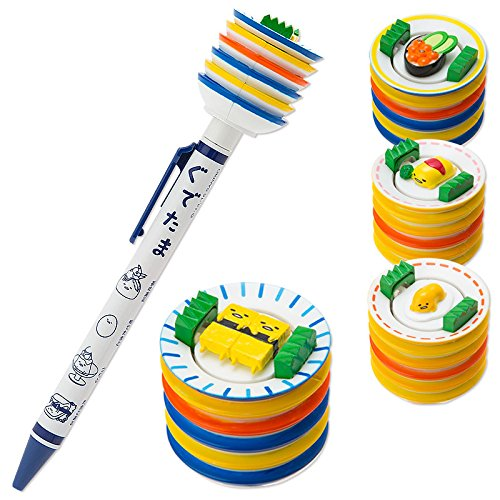 [Sanrio Gudetama gimmick ballpoint pen fried egg From Japan New] (Toddler Fried Egg Costume)