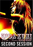 KODA KUMI LIVE TOUR 2006-2007 ~second session~ [DVD]