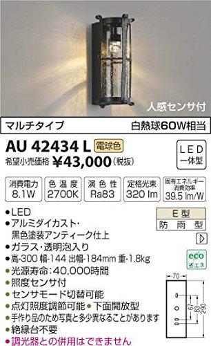 AU42434L 電球色LED人感センサ付アウトドアポーチ灯 B01GCAWPRM