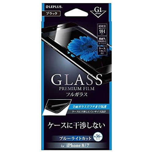 大砲信じる等しいiPhone 8 /7 ガラスフィルム 「GLASS PREMIUM FILM」 フルガラス ブラック/高光沢/ブルーライトカット/[G1] 0.33mm【ブラック】