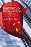 img - for Contemporary Chinese Politics: An Introduction (7th Edition) by James C.F. Wang (2001-06-16) book / textbook / text book