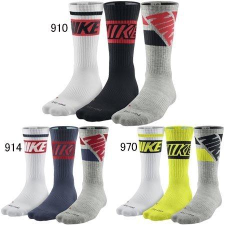 Nike Dri-Fit Cotton Cushioned Crew Socks, XL 12-15, 970-