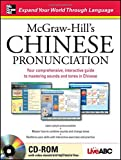 img - for McGraw-Hill's Chinese Pronunciation with CD-ROM book / textbook / text book