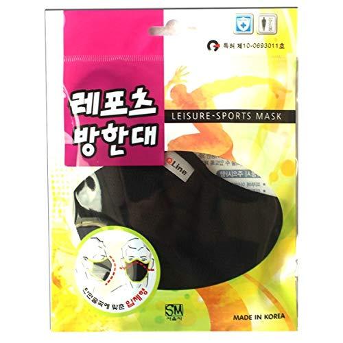 Leisure Sports Mask (Black)