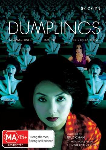 fruit chan dumplings - 2
