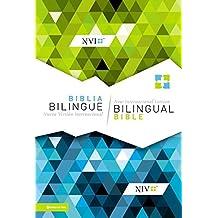 NVI/NIV Biblia bilingüe nueva edición