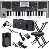 Korg Pa900 STAGE BUNDLE w/ Powered Speaker, Keyboard Bag & Stand