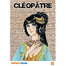 Cléopâtre (French Edition)