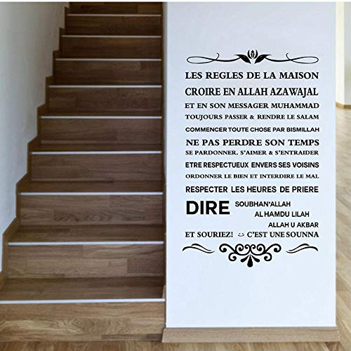 Wall Stickers Murals French Version of Islamic Wall Sticker Mural Islamic Vinyl Decal Wall Art Quote Arabic Muslim Home Decoration 57X90Cm