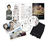 Deadman Wonderland Vol.1 [Blu-ray+CD] [Special Edition]