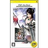 真・三國無双 2nd Evolution PSP the Best