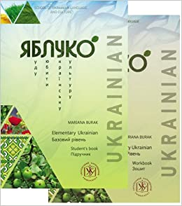 "Ukrainian for Beginners Textbook ""YABLUKO"": Level 1 (A1/A2) with On-line Audio materials"