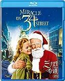 三十四丁目の奇蹟 [Blu-ray]