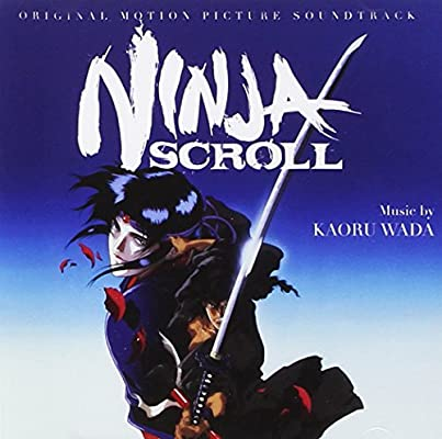 Ninja Scroll: Soundtrack : Amazon.es: Música