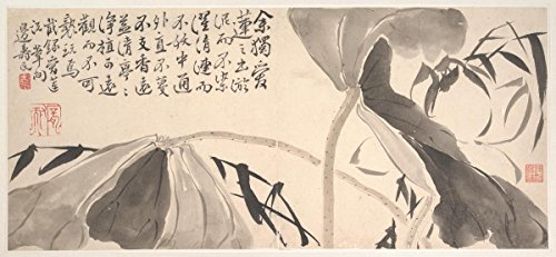 (Bian Shoumin | Lotus Leaves and Water Reeds | China | Qing Dynasty (1644-1911) | Antique Vintage Fine Art Print Reproduction 24in x 12in)