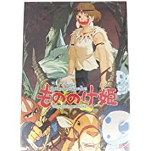 Studio Ghibli DVD â˜E[Princess Mononoke] Japan / Thailand language learning â˜Elanguage learning language to best Japan to watch OK
