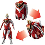 Ultra Egg Ultraman Gaia