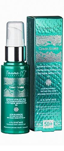 green grape seed oil massage - 9