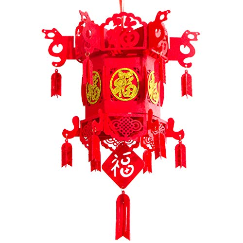 Red Paper Lanterns Chinese New Year Lanterns Waterproof Hanging Lanterns for Spring Festivals Home Decor Holidays Parties, and Weddings 10'' (Pattern 1) (Pattern 4) -
