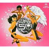 Hed Kandi: Mix 50