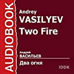 Two Fire [Russian Edition] | Andrey Vasilyev