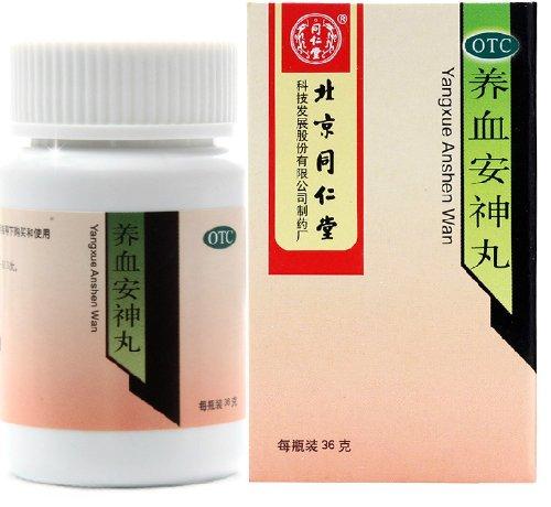 Kungfu thé 3pcs Tong Ren Tang pour Sleeping Aid, l'insomnie, la rêverie /
