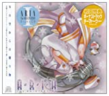ARIA THE ORIGINATION: DRAMA CD 1