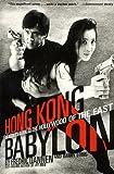 Hong Kong Babylon, Frederic Dannen and Barry Long, 0786883596