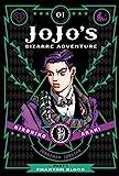 JoJo's Bizarre Adventure: Part 1--Phantom Blood, Vol. 1 (1)