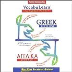VocabuLearn: Greek, Level 1 | Penton Overseas Inc.
