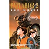 Kidô keisatsu patorebâ: The Movie 2