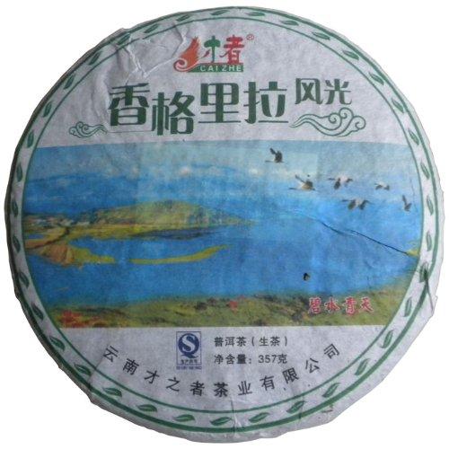 (Shangri-la Scenery Puerh Tea Cake Yunnan Chi Tse Beeng 357g Raw Tea)