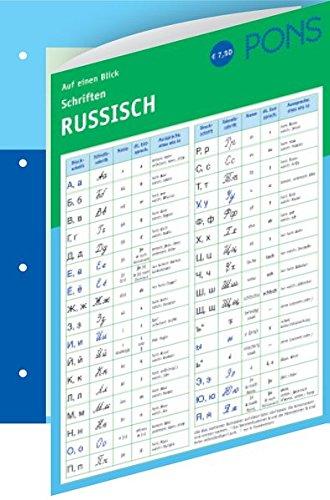 pons-schriften-auf-einen-blick-russisch-kompakte-bersicht-alle-schriftzeichen-pons-auf-einen-blick
