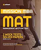 Mission MBA MAT Mock Tests and Solved papers