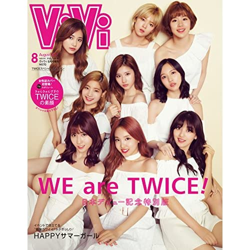 ViVi 2017年8月号 表紙画像