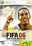 FIFA 06 ロード・トゥ・FIFAワールドカップ