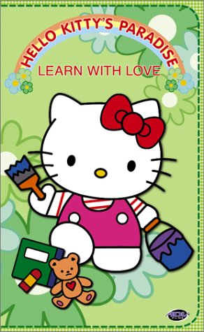 Hello Kitty's Paradise - Learn with Love (Vol. 4) [VHS] ()