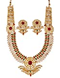 "Touchstone""South Temple Collection"" Indian bollywood white red green stones bridal jewelry rani haar in antique gold tone for women"